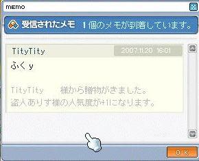 0711241658.jpg