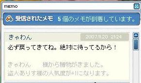 0711241702.jpg