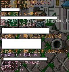 076111558.jpg