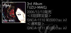 20061108.jpg