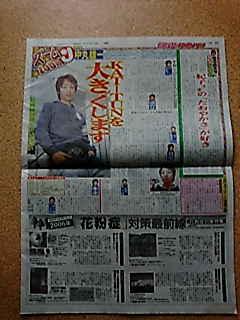 20060214134206