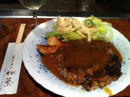 レストラン艸葉1