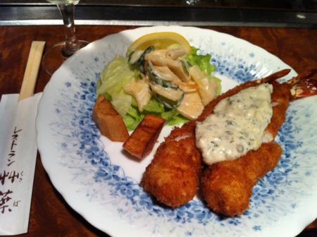 レストラン艸葉2