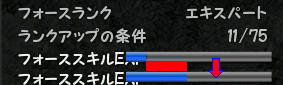 20070303190840.png