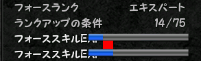 20070303193541.png