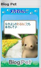 20070318015648.jpg