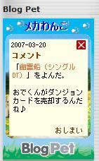20070320021722.jpg
