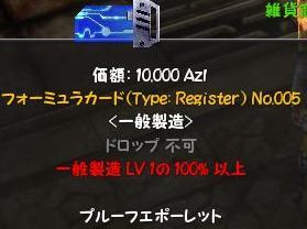 20070323015606.jpg