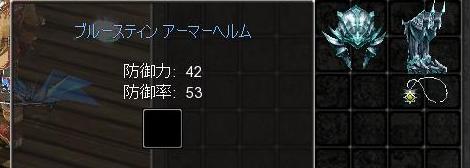20070324055652.jpg