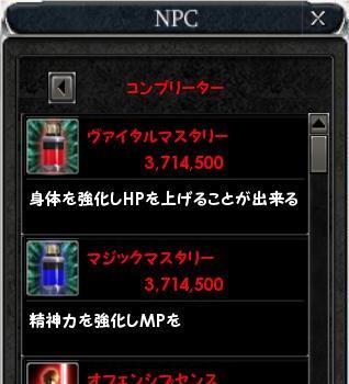 20070328025657.jpg