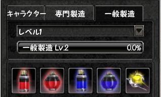 20070330034350.jpg