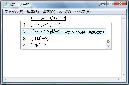 20070331052251.jpg