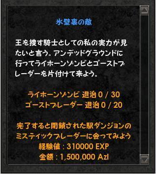 20070408042725.jpg