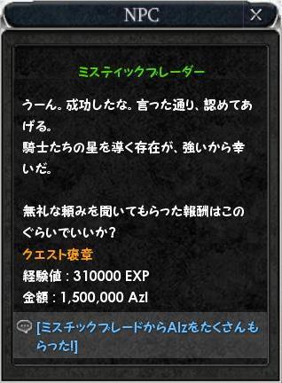 20070408043007.jpg