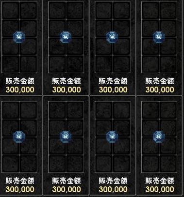 20070409042439.jpg