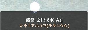 20070413041352.jpg