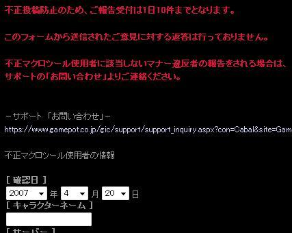 20070420050136.jpg
