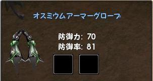 20070427035652.jpg