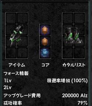 20070427040011.jpg