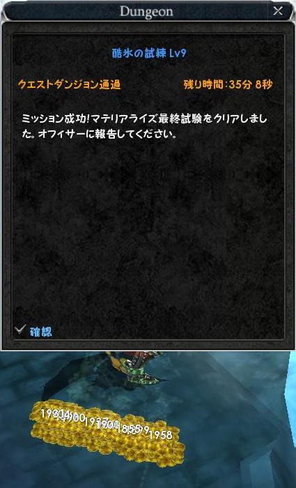 20070501051458.jpg