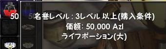 20070503061502.jpg