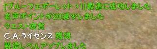 20070503062838.jpg
