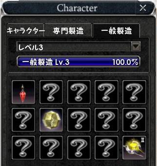 20070503065846.jpg