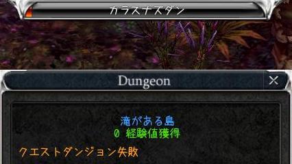 20070508044000.jpg