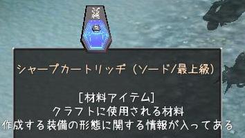 20070511034328.jpg