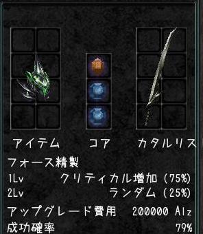 20070515041007.jpg