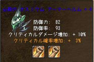 20070515042802.jpg