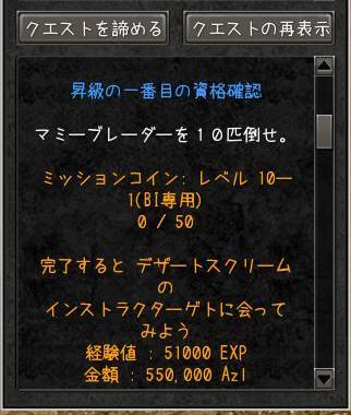 20070516033009.jpg