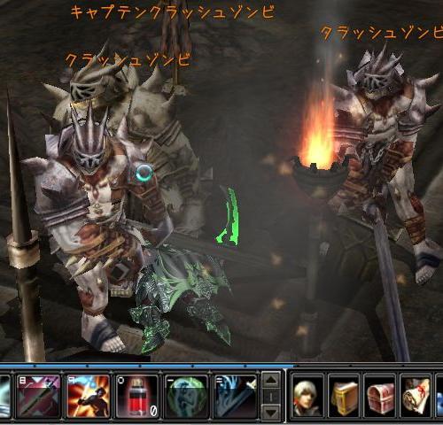 20070518032109.jpg