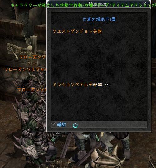 20070518032913.jpg