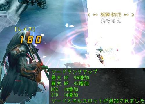 20070528041911.jpg