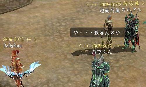 20070528043414.jpg