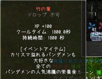 20070620051652.jpg