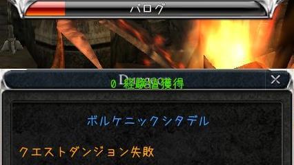 20070620111701.jpg