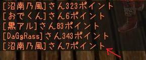 20070708013513.jpg