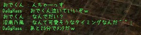 20070725023843.jpg