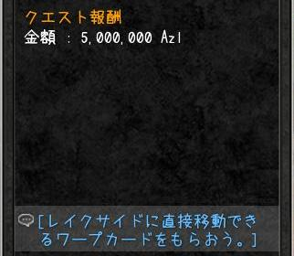 20070726054244.jpg