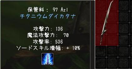 20070808035313.jpg