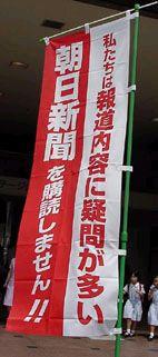 asahi_fubai.jpg