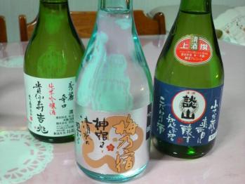 奈良の地酒2