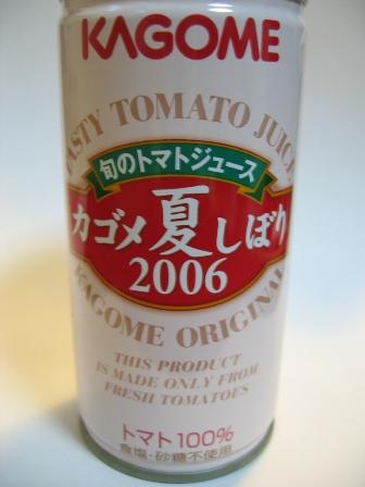 トマト夏しぼりジュース