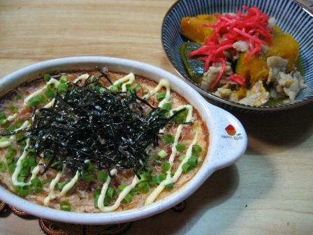 ふわとろ長芋の明太マヨチーズ焼&南瓜と豚肉の生姜煮
