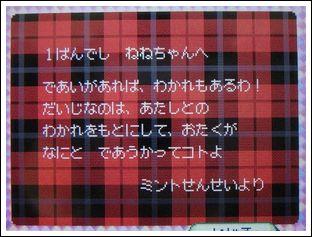 CIMG0977.jpg