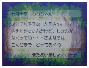 CIMG1270.jpg
