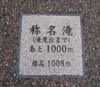 20071103164013.jpg
