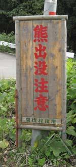 20071104064719.jpg
